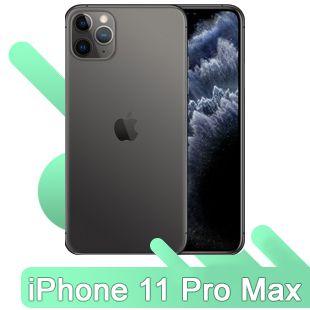 Чехол аккумулятор для iPhone 11 Pro Max