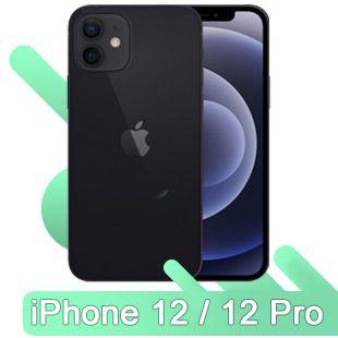 Чехол аккумулятор для iPhone 12 / 12 Pro
