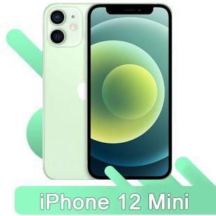 Чехол аккумулятор для iPhone 12 mini
