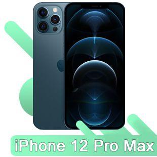 Чехол аккумулятор для iPhone 12 Pro Max