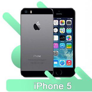 Чехол аккумулятор для iPhone 5/5S-SE