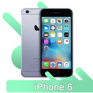 Чехол аккумулятор для iPhone 6/6S - iPhone 6S Plus