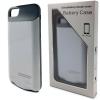 Чехол аккумулятор для iPhone 6+/6S+/7+/8+ 4000 mAh White